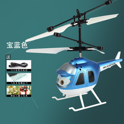 Flying Fairy Induction Vehicle Suspension Free Tian Xiao Flying Immortal Remote Control Helicopter Douyin