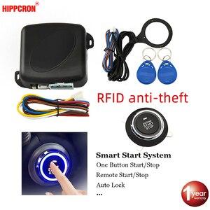 Бегемот Автосигнализация кнопка пуска двигателя RFID бесключевая система входа кнопка дистанционного стартера остановка авто