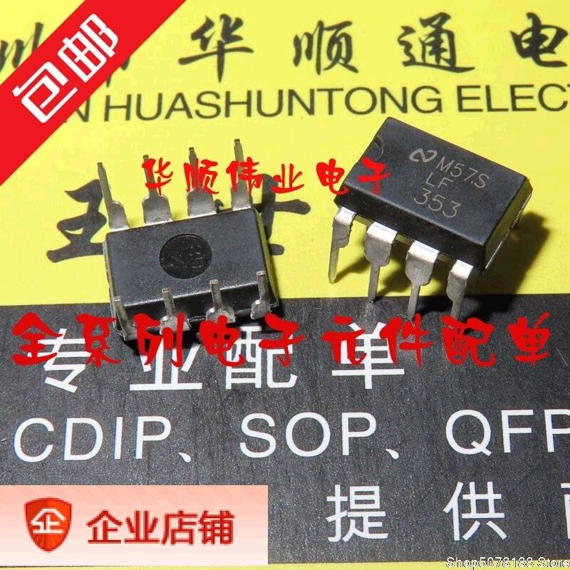 10pcs LF353P LF353 DIP-8 IC