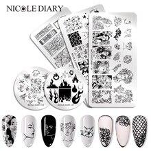 Nicole diary placas de carimbo para arte em unhas, modelo de carimbo em aço inoxidável, arte em unhas, mármore, ferramentas de estêncil