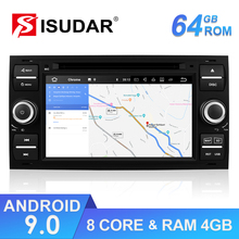 Android 6.0 2 Din 7 Inch Car DVD Player For Ford/Mondeo/Focus/Transit/C-MAX 8 Cores 2GB RAM 32G ROM 3G/4G Wifi GPS Radio