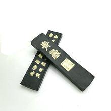 Tinta китайские Твердые сосновые соковыжималки чернильные палочки
