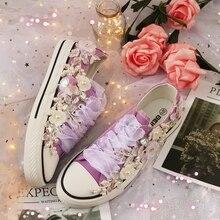 Glitter Purple Canvas Shoes Women Flower Sequins Pearls Bead