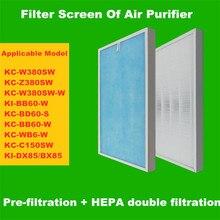цена на Fit for  Sharp Air Purifier Dust Collector HEPA Filter KC-W380SW KC-Z380SW  KC-W380SW-W  KI-BB60-W KC-BD60-S KC-BB60-W KC-WB6-W