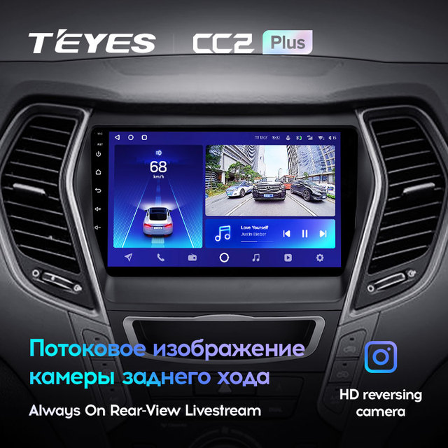 TEYES CC2L и CC2 Plus Штатная магнитола For Хендай Санта Фе 3 For Hyundai Santa Fe 3 2013 - 2016 Android до 8-ЯДЕР до 6 + 128ГБ 16*2EQ + DSP 2DIN автомагнитола 2 DIN DVD GPS мультимедиа автомобиля головное устройство 4