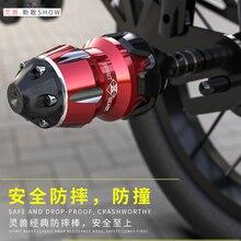 SPIRIT BEAST универсальные мотоциклетные Защитные пленки из алюминиевого сплава, защита двигателя от падения, защита от падения