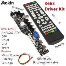 Aokin New Digital Signal 3663 DVB C DVB T2 DVB T Universal LCD TV Controller Driver Board UPGRADE 3463A Russian USB Play LUA63A8