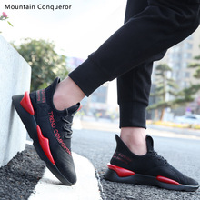Mountain Conqueror Men Flat Casual Shoes Classic Retro Mens Breathable Mesh Sports Lightweight Hot Sale Sneakers For Man