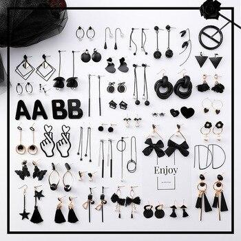 2019 New Korean Girl Earrings Black Geometry Tassel Drop Earrings for Women Fashion Cute Jewelry Accessories.jpg 350x350 - Girl Earrings Black Geometry Drop Earrings