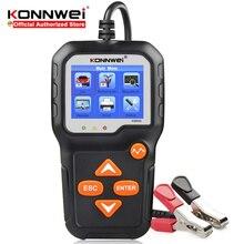 KONNWEI KW650 רכב סוללה בודק 100 2000CCA לסובב מתח Tester עבור רכב/סירה/אופנוע רכב אבחון כלי