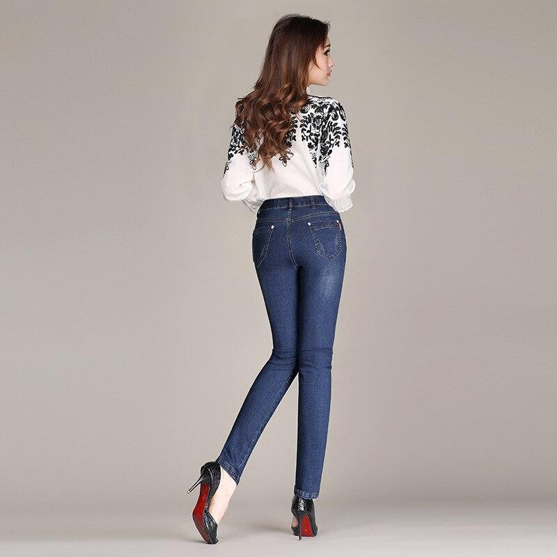 2018 Autumn & Winter WOMEN'S Dress New Style Fashion Jeans Trousers Elastic Cotton Denim Slim Fit Slimming Versatile Women's Hig