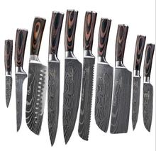 kitchen knives Set Laser Damascus pattern chef knife Sharp Santoku Cleaver Slicing Utility Knives Wood Handle