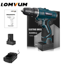 LOMVUM Electric Drill Waterproof Parafusadeira Rechargeable Electric Screwdriver Multifunction Power Tools Mini Cordless Drill 2016 new 4 8v rechargeable multifunction household electric screwdriver led light set reversible mini electric drill
