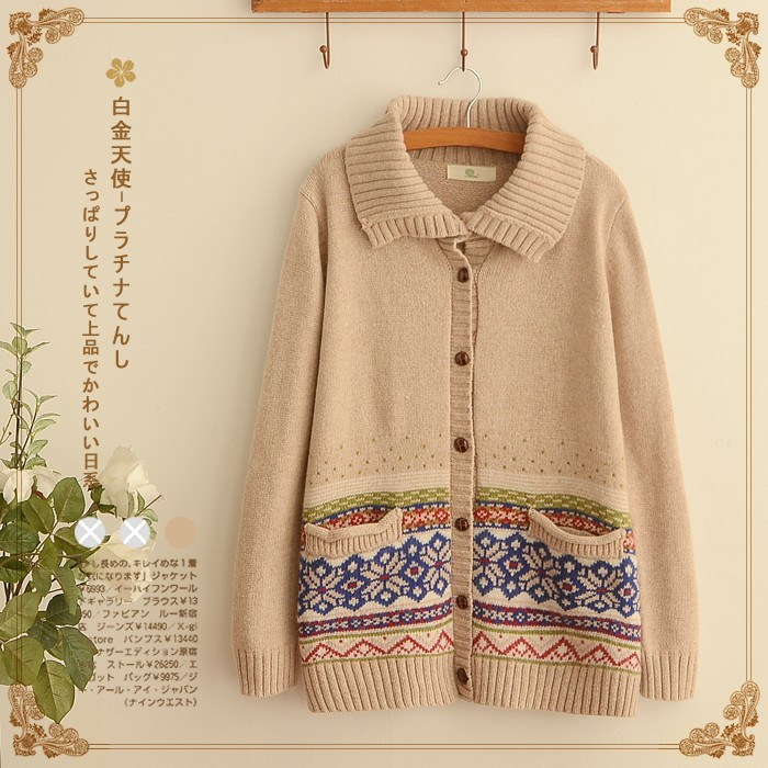 Jacket boho chic cardigan beige coat Morigirl