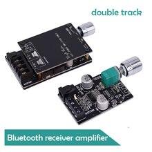 Модуль усилителя с bluetooth приемником Мини усилитель мощности