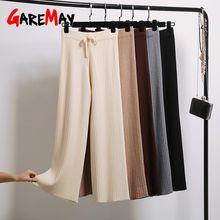 GareMay, осень, теплые плотные повседневные Прямые штаны для женщин, зимние женские свободные трикотажные широкие брюки на завязках, повседневные брюки