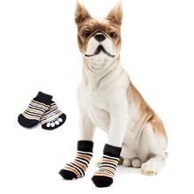 Хит, 4 шт./компл. домашние питомцы, собаки, зимняя обувь на нескользящей подошве, вязаные носки, носки для маленьких собак Обувь для кошек, чихуахуа, толстые теплые лапы протектор Носки для собак пинетки