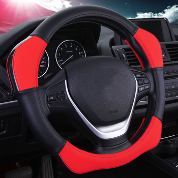 DUKEAUTO Sport Style Contrast Color Non-slip Sweat Good Breathable PU Leatherette 15 Inch Car Steering Wheel Cover Free Shipping