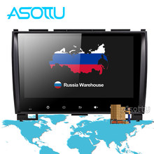 Asottu CH59081 2G+32G android 8.1 car dvd for Haval Hover Great Wall H5 H3 car radio gps naviagtion car multimedia dvd player(China)