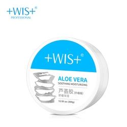 WIS aloë vera verzachtende gel acne faded hydrating acne print na zon reparatie rustgevende mannen en vrouwen gezichtscrème masker echt