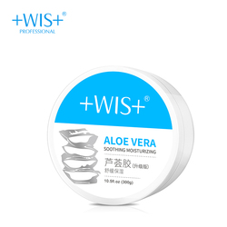 WIS aloe vera soothing gel acne faded hydrating acne print after sun repair soothing men and women face cream mask genuine