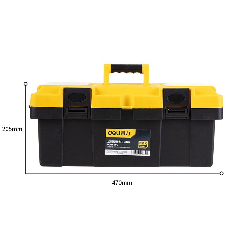Deli 19Inch Toolbox Reinforced Plastic Toolbox Storage Box Daily Storage Parts Storage Tool Organizer Two-Tier Structure