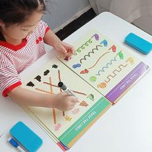 Montessori Kinder Spielzeug Zeichnung Tablet DIY Farbe Form Mathematik Spiel spiel Buch Zeichnung Set Lernen Pädagogisches Spielzeug Für Kinder cheap HXWANX CN (Herkunft) Papier 25-36m 4-6y 7-12y 12 + y Montessori Children Toys DIY Color Shape Math Match Game Educational Toys For Children Multifunctional Book Drawing Set