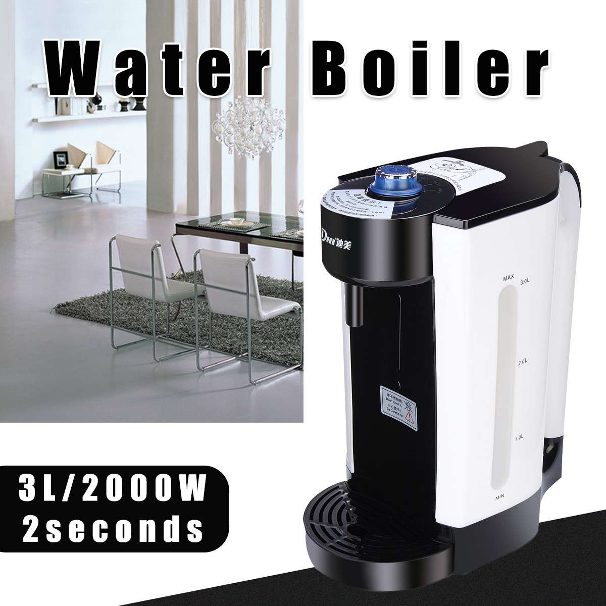 220V 3L Instant Electric Water Kettle Automatic Heating Boiler Tea Coffee Maker Water Boiling Dispenser Portable Heating Tool
