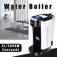 Hervidor de agua eléctrico instantáneo 220V 3L caldera de Calefacción Automática cafetera de té dispensador de agua hirviendo herramienta de calefacción portátil|Hervidores de agua eléctricos|   -