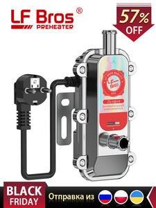 Parking-Heater Exhaust Lf Bros 2000W 220V for Car-1.8l-2.5l 1-Year-Warranty