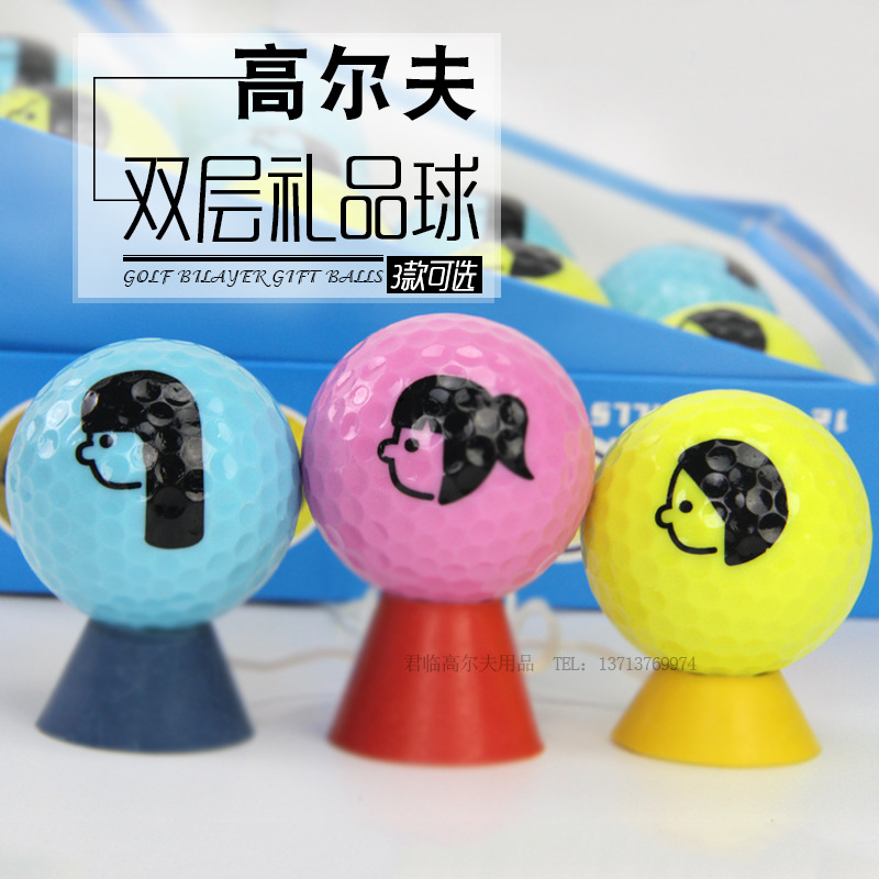 New Style Golf Golf Gift Ball Golf Double Layer Colorful Ball Colorful Ball Cartoon Pattern 3-3-Color Selectable