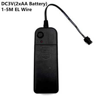 DC3V 2*AA Battery Power Supply Adapter Driver Controller Inverter For 1-5M El Wire Electroluminescent Light,DC To AC - DISCOUNT ITEM  20% OFF Lights & Lighting