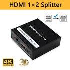 HDMI Splitter 1 x 2 ...