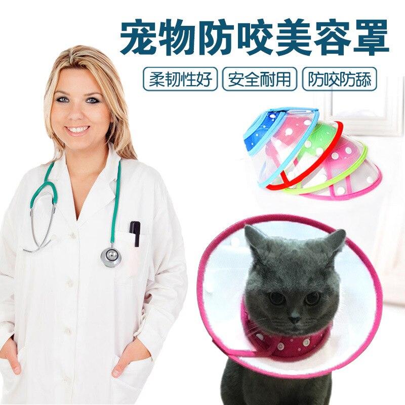 Elizabeth Ring Pet Anti-Lick Fang Yao Quan Color Polka Dot Cat Collar Dog Natural Detox Rong Zhao Protective Case