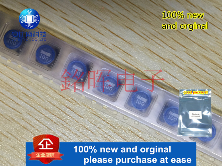 10pcs 100% New And Orginal SLF7045T-100M1R8-H 10UH SMD Shielded Power Inductance 7x7x4.51.8A Original In Stock
