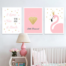 I Love You To The Moon And Back Quotes Art Prints Pink Flamingo Nursery Picture PaintingS Little Diamond Poster Kids Room Decor dazzle screen prints diamond paintings