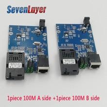 media converter fiber optical to rj45 UTP 10/100M 1310/1550 ethernet switch