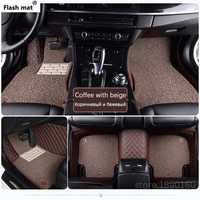 Flash mat car floor mats for Subaru forester Legacy BRZ Outback Tribeca heritage xv impreza Forester car styling foot Covers