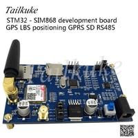 Placa de desenvolvimento stm32 sim868 módulo gsm gprs gps posicionamento bluetooth cartão sd rs485 ônibus mqtt|Peças de purificador de ar| |  -