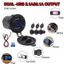 цена на Dual USB Port 12V Waterproof Motorbike Motorcycle Handlebar Charger 5V 1A/2.1A Adapter Power Supply Socket for Phone Mobile CSV