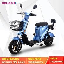 Motocicleta elétrica rápida de alta potência elétrica ciclomotor de economia de energia motocicleta elétrica para adulto moto ue trans