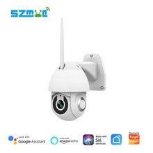 Tuya smart ptz ip камера наружная скоростная купольная 2mp 1080p