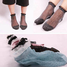 Fashion Women New Lace Socks Elegant Pricess Glitter Shiny Funny Cute Ankle Short
