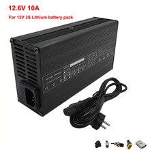 12.6V 10A 15A 20A 리튬 배터리 충전기 3 V 10.8V 11.1V 12V 리튬 이온 배터리 용 12V 10A 전원 어댑터