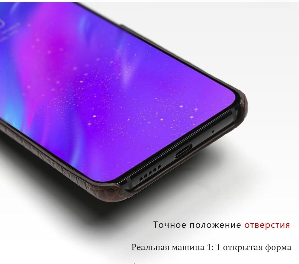 上下纹半包详情俄文990_09