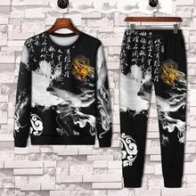 Men's Dragon Molong Suit Pants Sweater 2-Piece 3d-Printing Sports Fashion New And Autumn