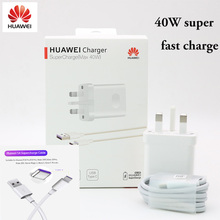 Mate Quick-Charger HUAWEI Original 40W FOR 10V/4A 9V/2A P30 Pro 20-pro-x-rs/Mate10/P20/..