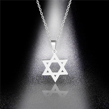 Geometric Hexagonal Star Titanium Steel Necklace Female Cartoon Anime Stainless Steel Six-pointed Star Pendant with Accessories six star pro nutrition 100