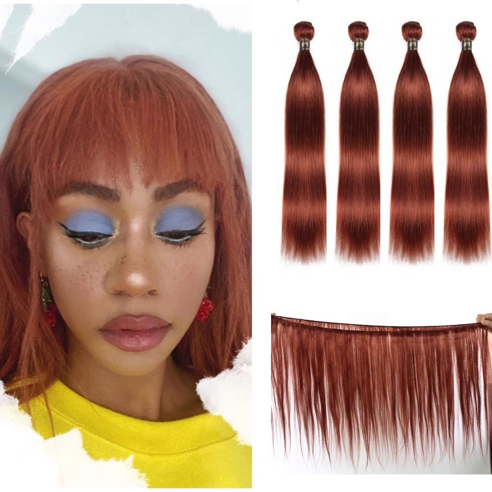 """Human Hair 4 Bundles #33 Copper Red 8""""-26"""" M Brazilian Hair Weave Bundles Non-Remy Colored Straight Hair Extension IJOY"""