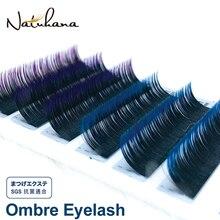 Natuhana送料無料 6 行オンブル青紫色まつげエクステンション個別フェイクミンク偽アイまつげプロサロン